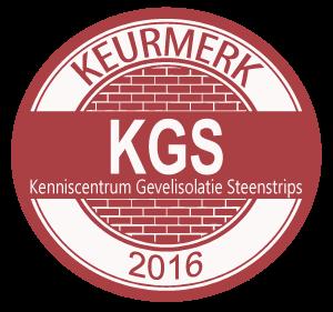 kgs_keurmerk_2016_small_png